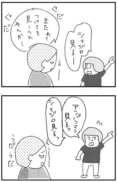 20150910_01.jpg