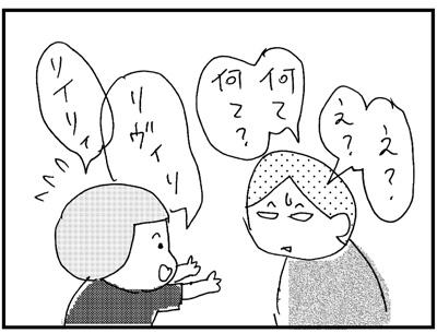 20150910_04.jpg