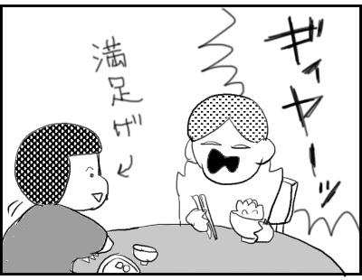20150914_05.jpg