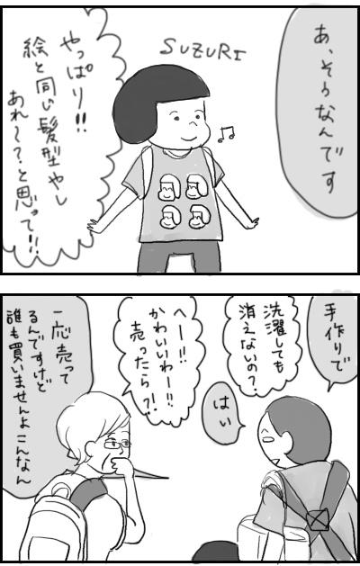 20150915_02.jpg