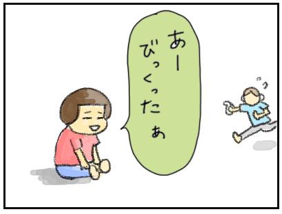 20150918_08.jpg