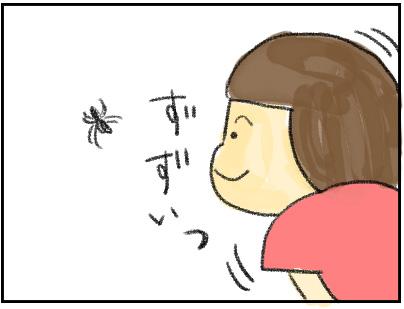 20150918_05.jpg