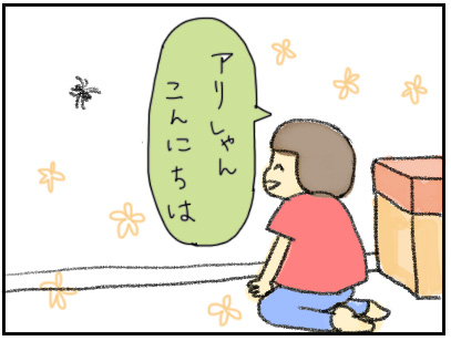 20150918_04.jpg