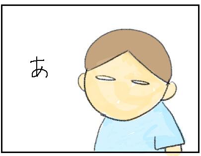 20150918_01.jpg
