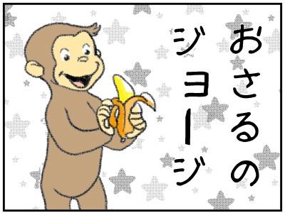 20150925_03.jpg