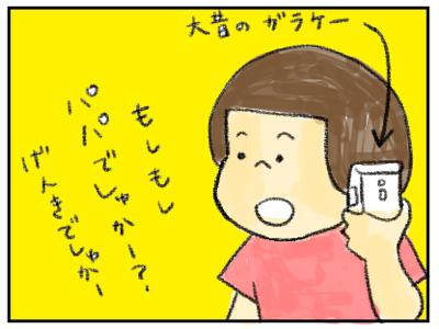 20150925_01.jpg