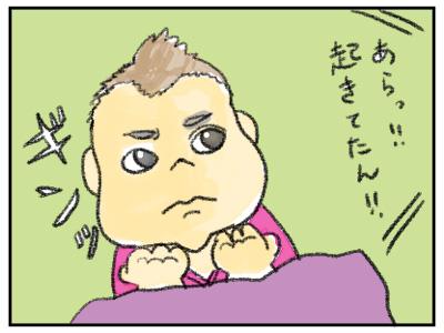 20150925_02.jpg