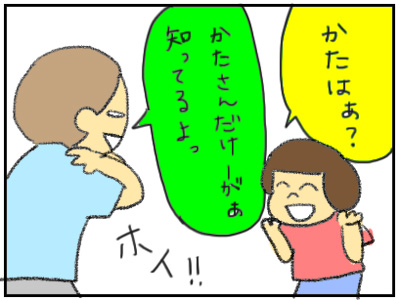 20151001_06.jpg