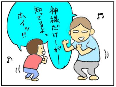 20151001_04.jpg