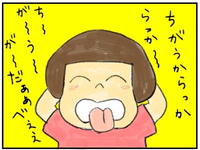 20150930_03.jpg