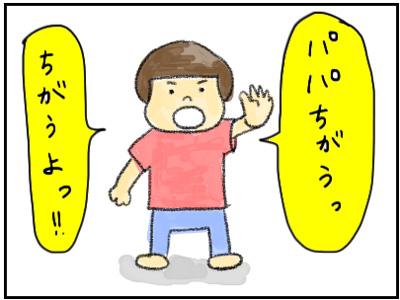 20150930_01.jpg