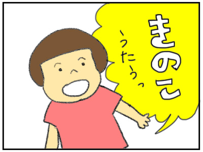 20151001_03.jpg