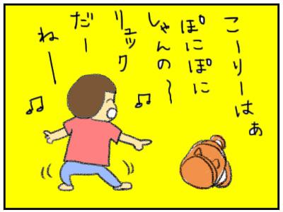 20151001_01.jpg