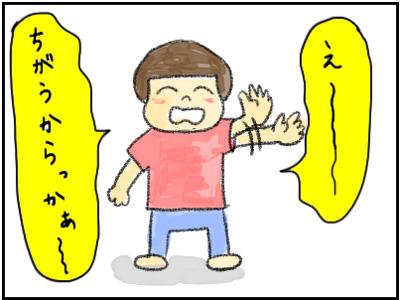 20150930_02.jpg