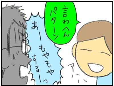 20151001_11.jpg