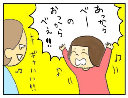 20151013_02.jpg