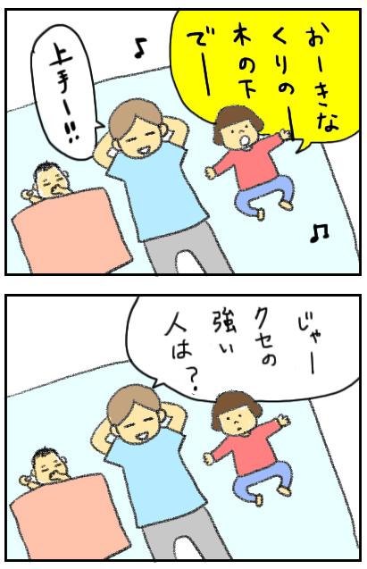 20151014_01.jpg