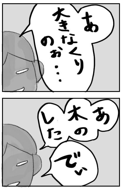 20151014_02.jpg