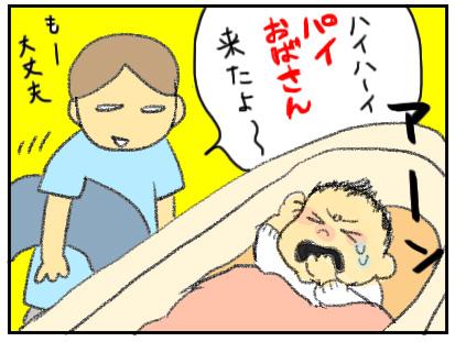 20151019_02.jpg