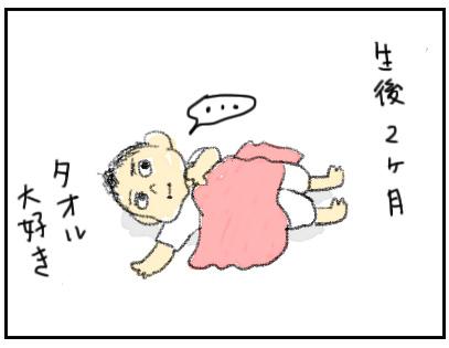 20151016_01.jpg