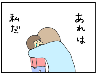 20151020_05.jpg