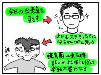 20151021_05.jpg