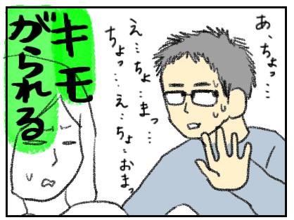 20151021_06.jpg