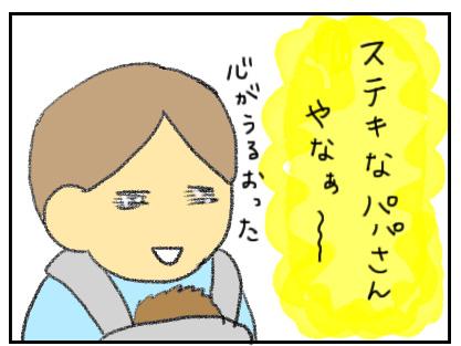 20151021_02.jpg