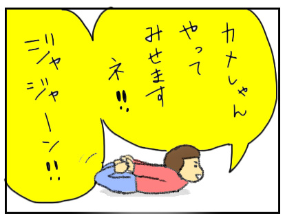 20151022_03.jpg
