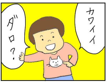 20151022_02.jpg