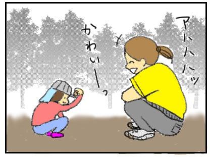 20151023_04.jpg