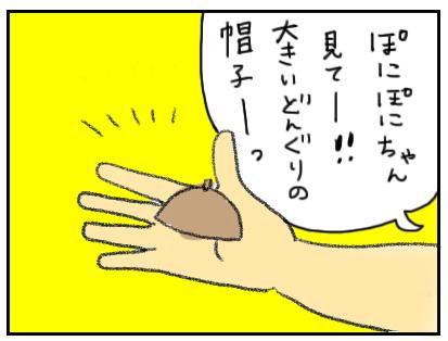 20151023_02.jpg