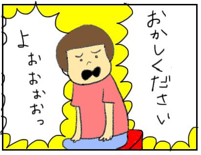 20151026_02.jpg