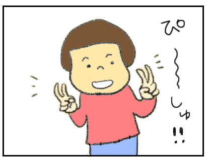 20151105_01.jpg