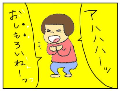 20151106_01.jpg