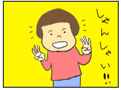 20151105_02.jpg