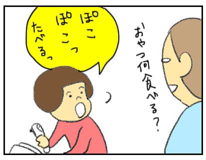 20151106_02.jpg