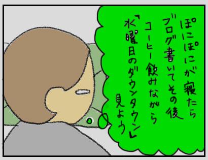20151113_02.jpg
