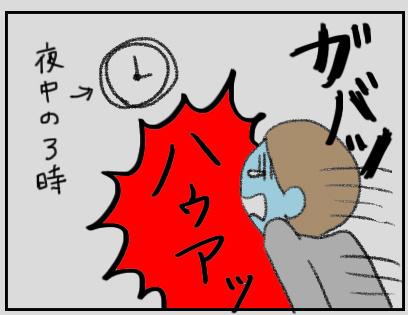 20151113_05.jpg