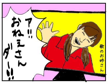 20151116_03.jpg