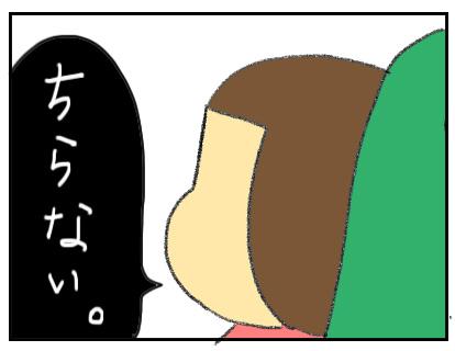 20151117_03.jpg