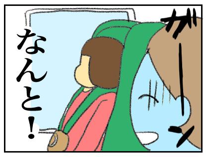 20151117_04.jpg