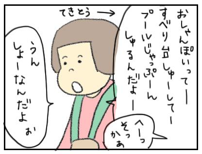 20151117_02.jpg