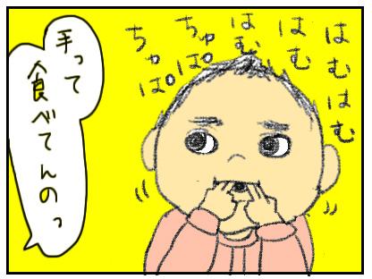 20151118_02.jpg