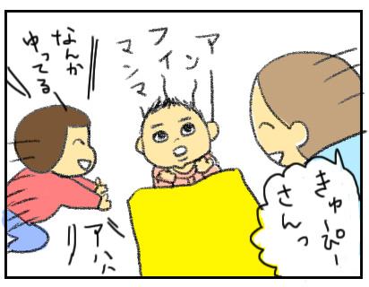 20151118_03.jpg