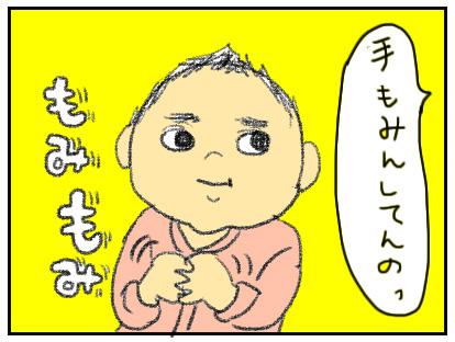 20151118_01.jpg