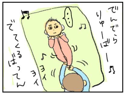 20151118_04.jpg