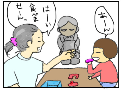 20151120_01.jpg