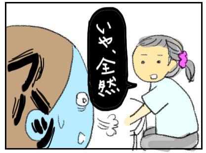 20151120_03.jpg