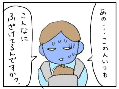 20151120_02.jpg